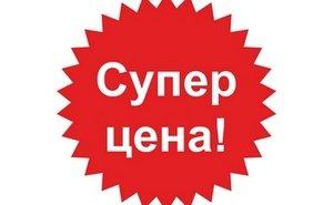 Интернет-магазин optovikk.ru – особенности