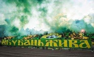 Имущество ФК «Кубань» уходит с молотка