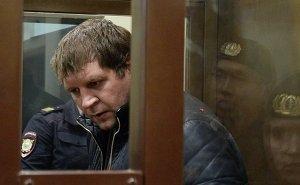 Боец ММА Александр Емельяненко снова за решёткой