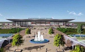 Новый аэропорт в Краснодаре начнут строить уже в августе