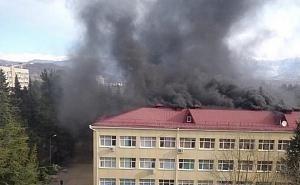 В Сочи после пожара в школе проверят все учебные заведения
