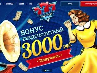 В собственный успех позволит поверить казино интернет 777 Original