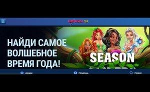 Казино Х официальный сайт – игры для всех желающих