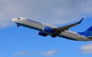 Пассажиры с билетами не смогли вылететь из Сочи в Екатеринбург