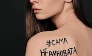 На Кубани закрыли дело художницы, которой грозил срок за самооборону