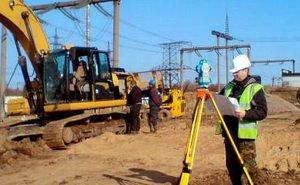 Инженерная геология и изыскания для строительства