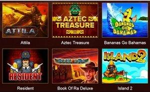 Какими особенностями выделяется онлайн казино Азарт Плей?