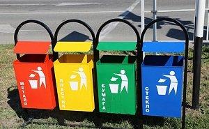 На «мусорную» реформу Кубань планирует потратить 8 млрд рублей