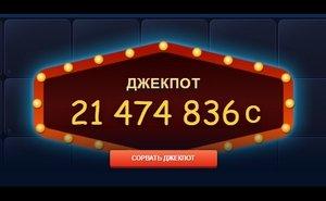 Что предлагает своим клиентам сайт Вулкан cazino-wins.com