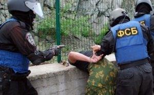 ФСБ предотвратила теракт в Краснодаре