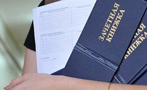 В кубанских школах могут ввести систему зачётов