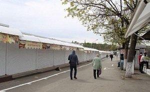 Открывшиеся ярмарки и рынки Краснодара закрылись на следующий день
