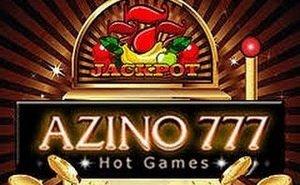 В казино Азино777 играй в лучшие азартные игры