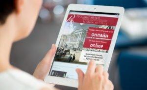 В Краснодаре запущены онлайн-экскурсии