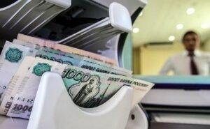Власти Сочи просят банки выдавать больше льготных кредитов