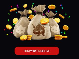 Играть в честных казино онлайн Беларуси