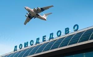 На рейсе «Москва-Сочи» подрались пассажиры