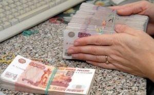 Кубанцы могут взять кредит на возобновление бизнеса