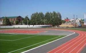 На ремонт и обновление спортобъектов в Краснодарском крае выделено 145 млн рублей