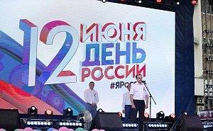 Кондратьев поздравил кубанцев с Днём России