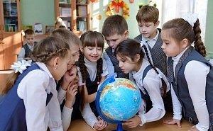 Краснодарский край стоит на 3-м месте в России по числу учащихся