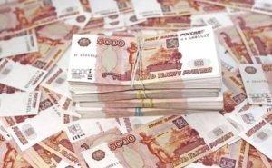 На Кубани начнут восстанавливать показатели ВРП