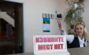 Отели Краснодарского края вынуждены вводить stop-sale