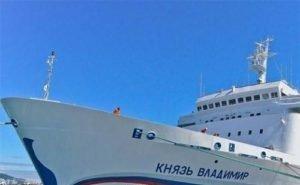 Роспотребнадзор не выпускает лайнер «Князь Владимир» из морпорта Сочи