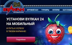 Вулкан популярное казино в Украине: особенности wulcan.org.ua