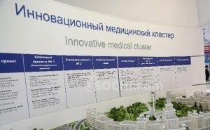 Строительство медкластера в Краснодаре идёт с опережением графика