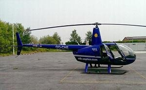 В ЧП с частным вертолётом в Сочи пострадали люди