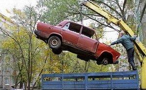 Кто должен убирать автохлам в Краснодаре