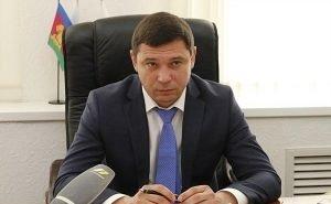 Из мэрии Краснодара массово увольняют чиновников