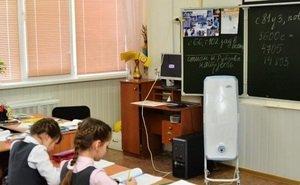 На Кубани начали производить приборы для обеззараживания воздуха