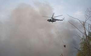 На месте лесного пожара в Туапсинском районе за сутки было сброшено 135 тонн воды