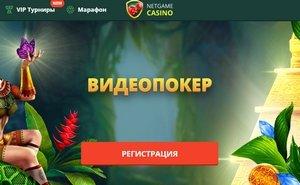 Как сыграть в видео Покер онлайн