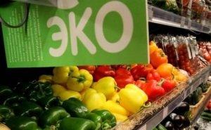 На Кубани поддержат производителей экологически чистой сельхозпродукции