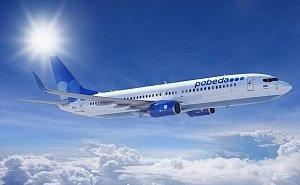 В Сети раскритиковали субсидирование полётов в Краснодарский край
