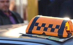На Кубани у нелегальных таксистов хотят забирать права