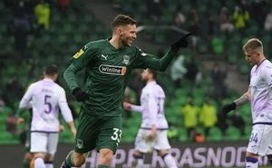 ФК «Краснодар» завершил год победой