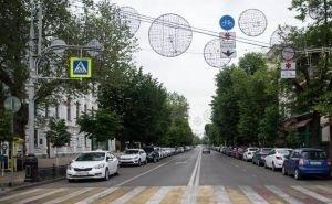 Проезжую часть исторического центра Краснодара предложили сузить