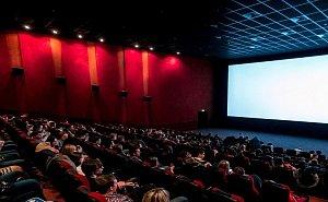 В кинотеатрах Краснодара не соблюдаются обязательные требования