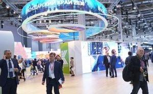 Инвестиционный форум в Сочи решили в этом году не проводить