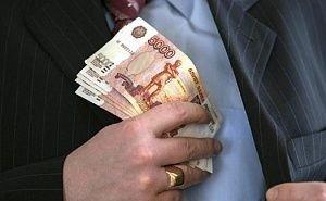На Кубани подсчитали ущерб от коррупции