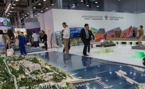 В Москве решат, целесообразно ли проводить РИФ-2021