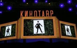 «Кинотавр» в Сочи в этом году решили всё-таки проводить