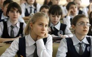 В кубанских школах хотят ввести профориентацию