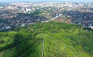 В собственность Краснодара за 4 года возвращено 416 га земли