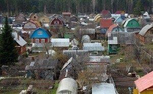 Власти Краснодара садоводческие товарищества решили больше не содержать