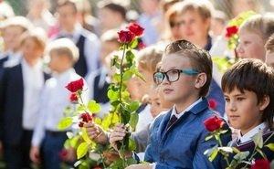 Первоклашек в 2021 году в Краснодаре станет ещё больше